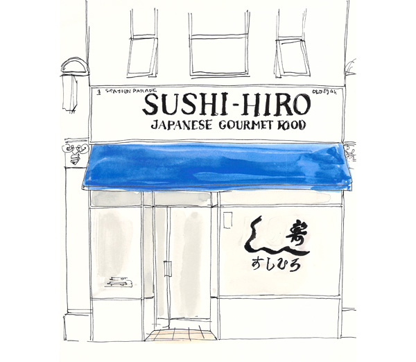 sushi hiro london restaurant
