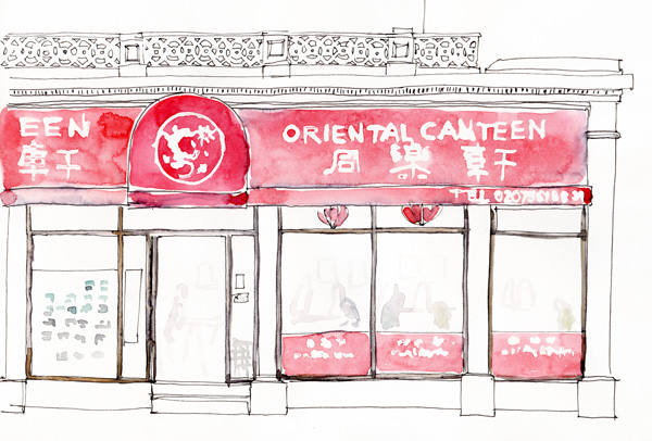 oriental canteen chinese South Kensington